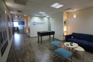 TopSpin Office 2
